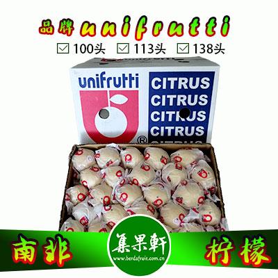 南非进口尤力克黄柠檬Eureka品种 | unifrutti牌15公斤