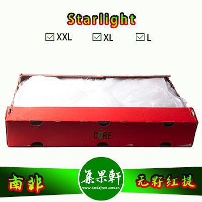 南非进口无籽红提批发Starlight星光品种货源,Core牌,重量4.5公斤,XL规格,一级货源供应