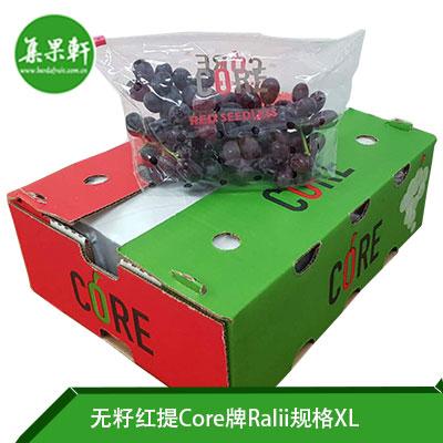 南非进口无籽红提Ralli品种 | Core牌4.5公斤XL规格