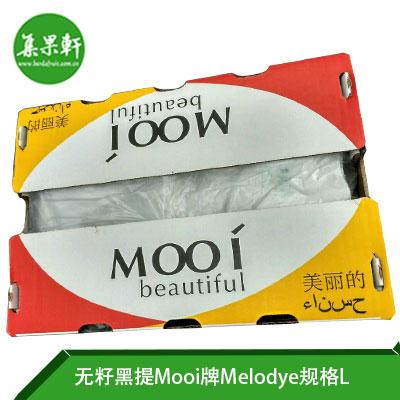 南非进口无籽黑提Melody品种 | Mooi牌4.5公斤L规格