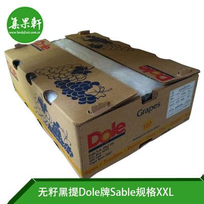 南非进口无籽黑提玫瑰香Sable品种 | Dole牌4.5公斤XXL规格