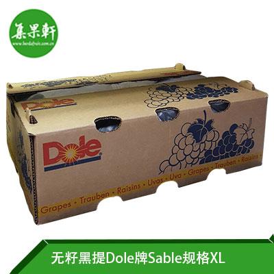 南非进口无籽黑提批发玫瑰香Sable品种 | Dole牌4.5公斤XL规格