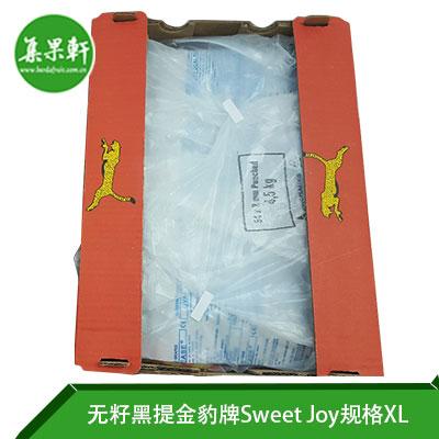 南非无籽黑提Sweet Joy金豹牌XL