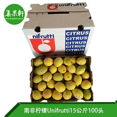 南非进口尤力克黄柠檬Eureka品种 | unifrutti牌15公斤100头规格