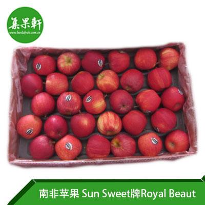 南非进口皇家美人苹果Royal Beaut品种 | Sun Sweet牌特级18公斤150头规格