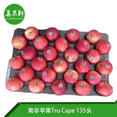 南非Tru Cape苹果135头