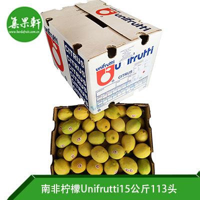 南非进口尤力克黄柠檬Eureka品种 | unifrutti牌15公斤113头规格