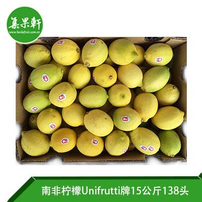 南非进口尤力克黄柠檬Eureka品种 | unifrutti牌15公斤138头规格