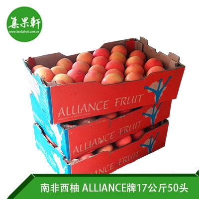 南非进口红宝石西柚Star Ruby品种 | ALLIANCE牌17公斤50头规格