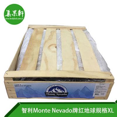 智利Monte Nevado牌红地球葡萄规格XL