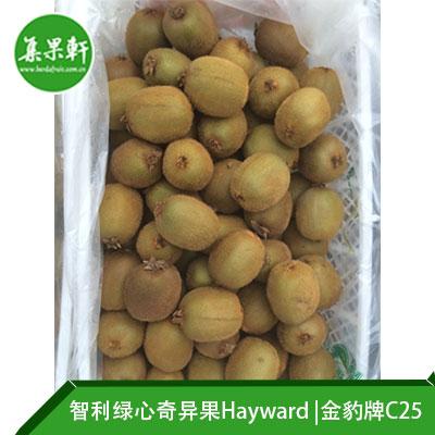 智利进口绿心奇异果Hayward品种 | 金豹牌10公斤C25规格