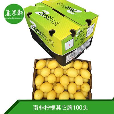 南非其它柠檬100头