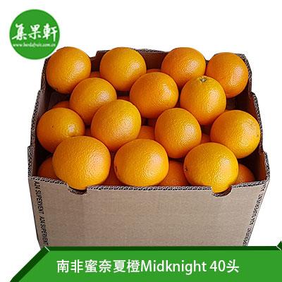 南非进口蜜奈夏橙Midknight品种 |金豹牌15公斤40头规格
