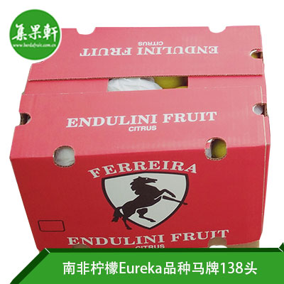 南非进口尤力克柠檬Eureka品种 | Ferreira马牌15公斤138头规格