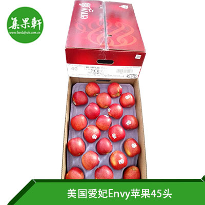 美国爱妃Envy苹果45头