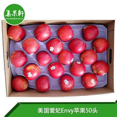 美国爱妃Envy苹果50头