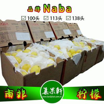 南非进口尤力克黄柠檬Eureka品种 | Naba犀牛牌15公斤