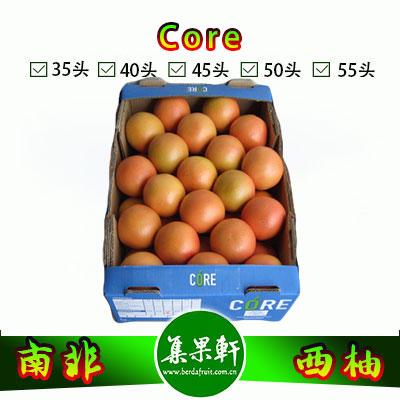 南非进口红宝石西柚Star Ruby品种 | Core牌17公斤