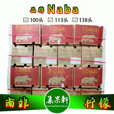 南非进口尤力克黄柠檬Eureka品种 | Naba犀牛牌15公斤113头规格
