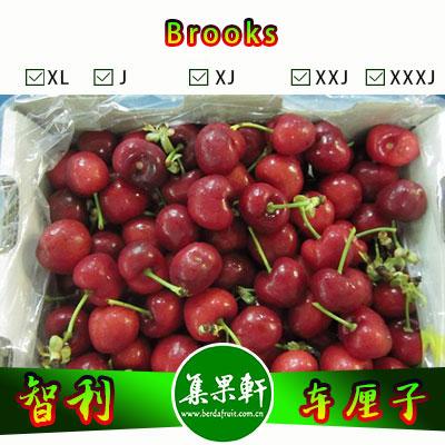 智利进口车厘子Brooks品种 | Mace牌5公斤J规格