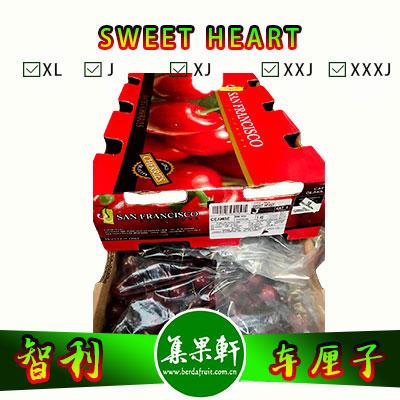 智利进口车厘子货源批发SWEET HEART甜心品种,重量5KG原装,规格JJ,一手货源,空运优鲜,海运价格实惠