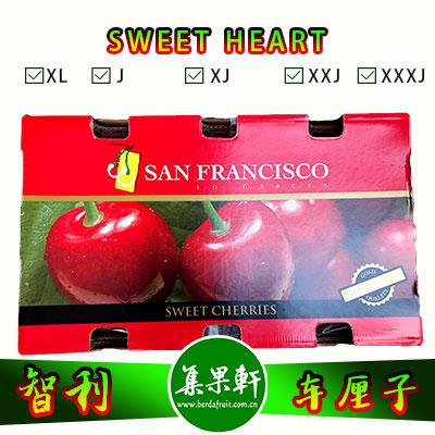 智利进口车厘子货源批发SWEET HEART甜心品种,重量5KG原装,规格J,一手货源,空运优鲜,海运价格实惠