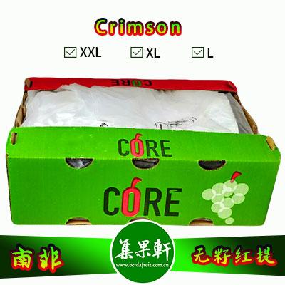 南非进口Crimson克瑞森葡萄货源,Core牌无籽红提批发,重量4.5公斤,规格L,一级货源供应,鲜食口感佳葡萄