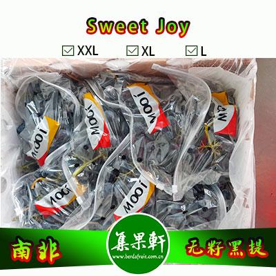 南非进口无籽黑提批发Sweet Joy甜蜜葡萄品种,Mooi牌,重量原装9斤,规格XL,一级进口货源,供应时间短暂,批发价格优惠